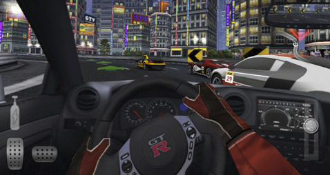 The First Person Car View is