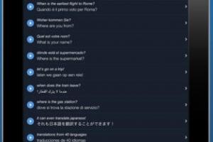 Translate Professional for iPad