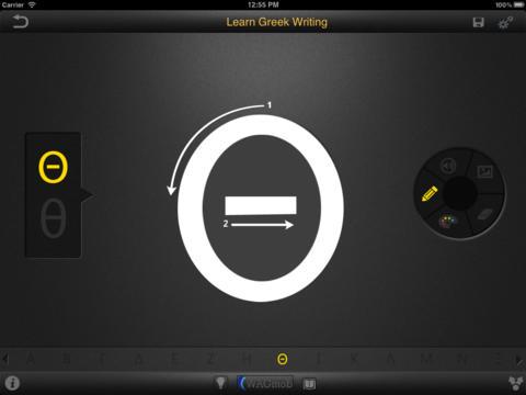 http://ipad.appfinders.com/wp-content/uploads/2013/09/learn-greek.jpg