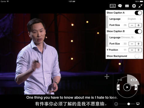 http://ipad.appfinders.com/wp-content/uploads/2013/09/ted.jpg